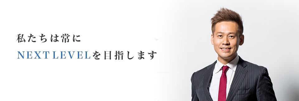 竹井佑介のプロフィール