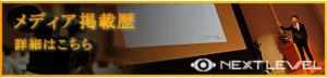 スクリーンショット 2015-10-29 14.13.42