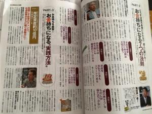 インタビュー記事掲載の竹井佑介