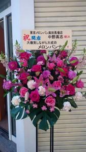 メロンパンナを装った竹井佑介から贈り物