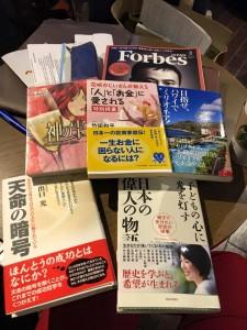 竹井佑介の読書店名の暗号
