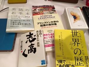 竹井佑介の読書まとめ読み