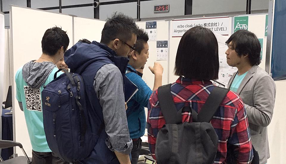 民泊EXPOでAirporterは高いご関心を多数いただきました!