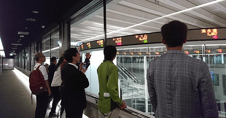 東証Arrowsの見学回廊