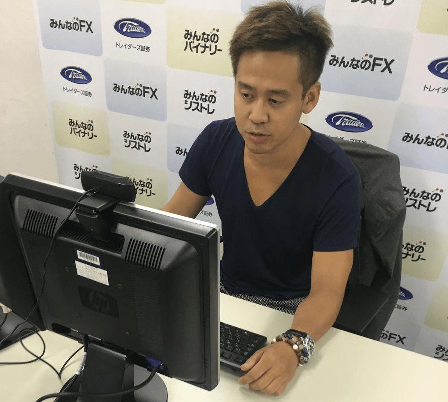 みんなのFXでオンラインセミナー中の竹井佑介