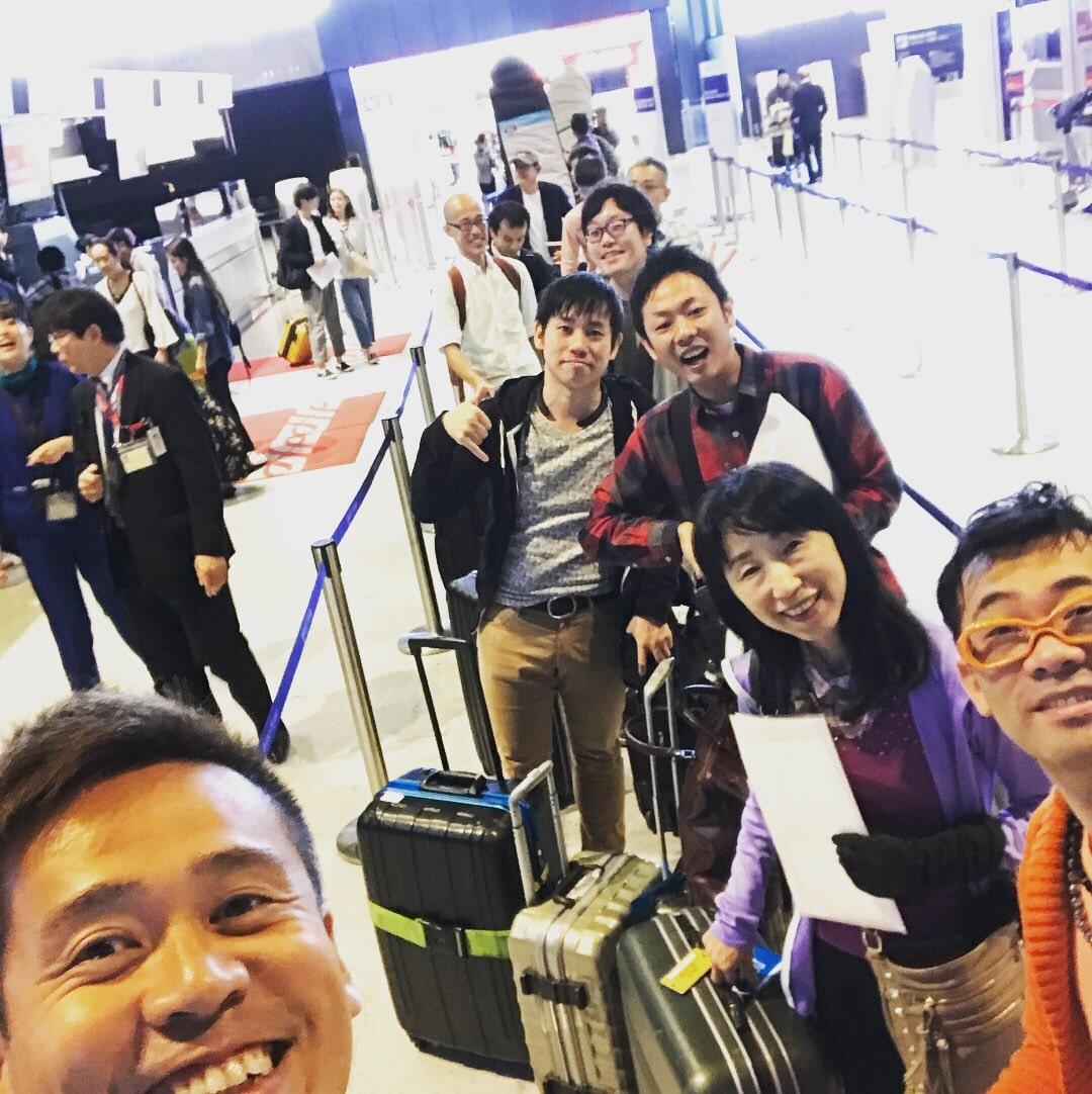 成田からバリツアーに出発