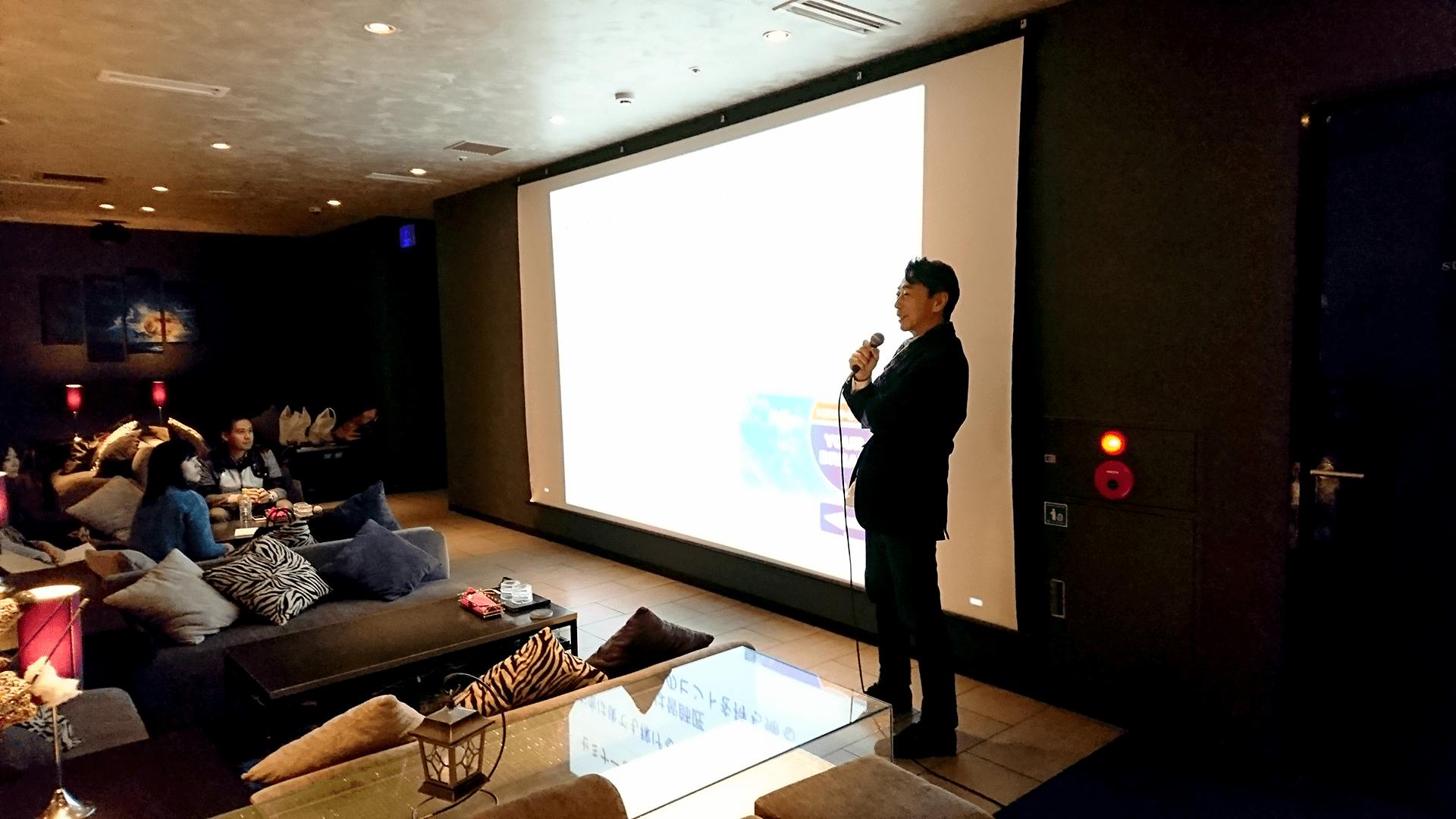 実業家YH氏の講義