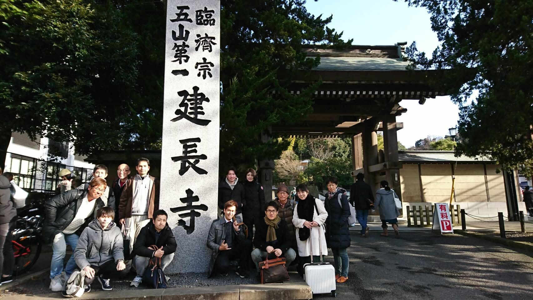 建長寺の前で幸せの定理メンバーと記念撮影