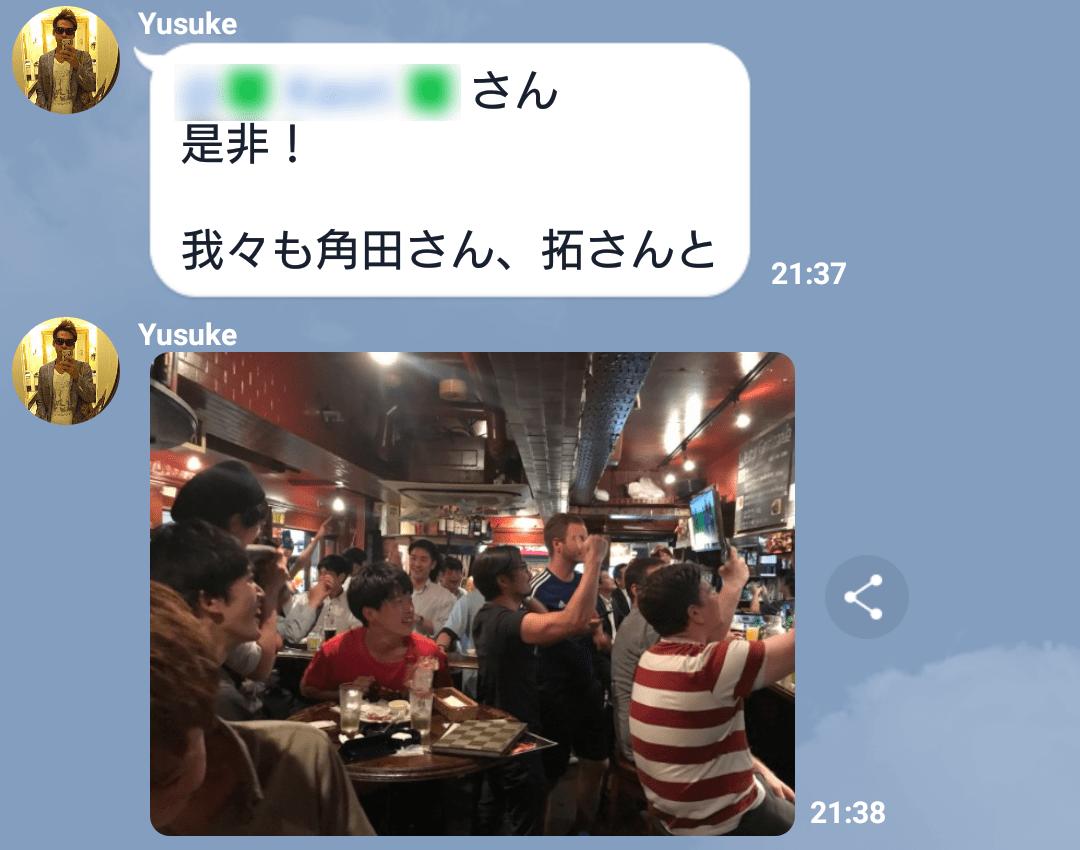 角田さんとワールドカップ日本戦の初戦を観戦